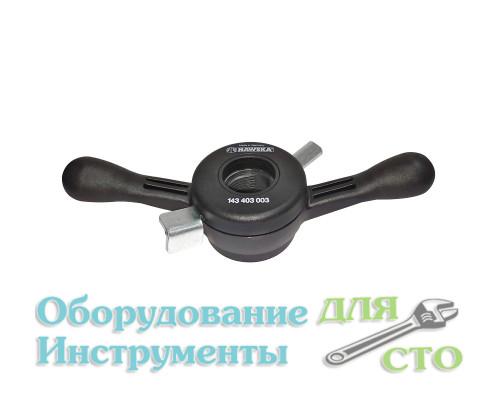 Быстрозажимная гайка HAWEKA ProGrip (40x3 мм)