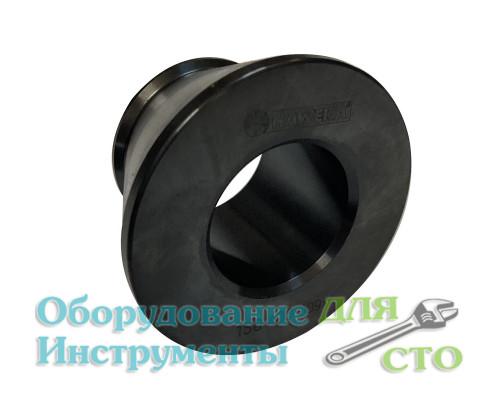 Конус для балансировки (54-79,7 мм) HAWEKA