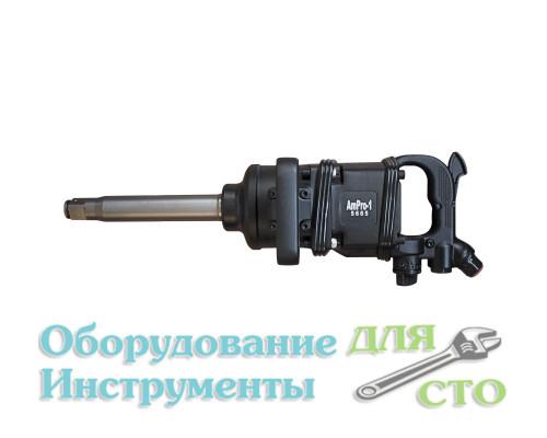 """Гайковерт пневматический ударный 1"""" (2500 Nm) AmPro 15665"""