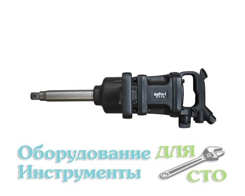 """Гайковерт пневматический ударный 1"""" (3500 Nm) AmPro 15770"""