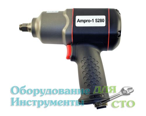 """Гайковерт пневматический ударный 1/2"""" (1492 Nm) AmPro 15280"""