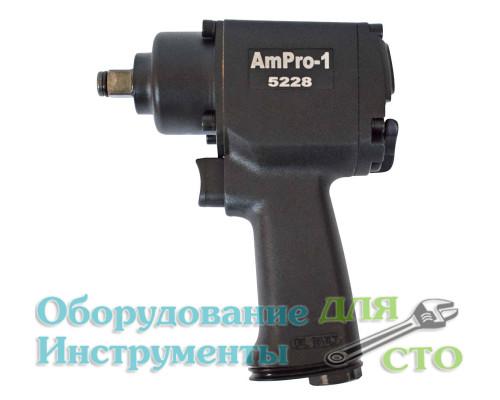"""Гайковерт пневматический ударный 1/2"""" (550 Nm) AmPro 15228"""