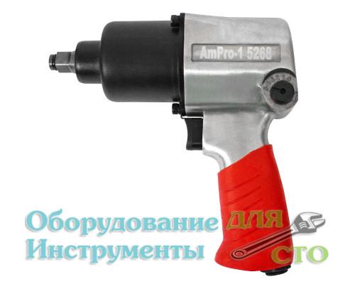 """Гайковерт пневматический ударный 1/2"""" (700 Nm) AmPro 15268"""