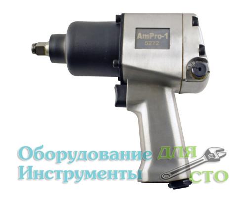 """Гайковерт пневматический ударный 1/2"""" (920 Nm) AmPro 15272"""