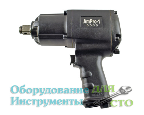 """Гайковерт пневматический ударный 3/4"""" (1200 Nm) AmPro 15560"""