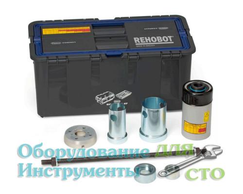 Гидравлический съемник сайлентблоков (6 тонн) Rehobot EBH6