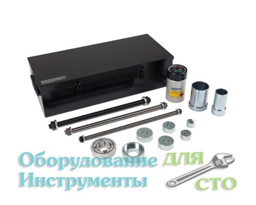 Гидравлический съемник сайлентблоков универсальный (18 тонн) Rehobot EBH18 Extended