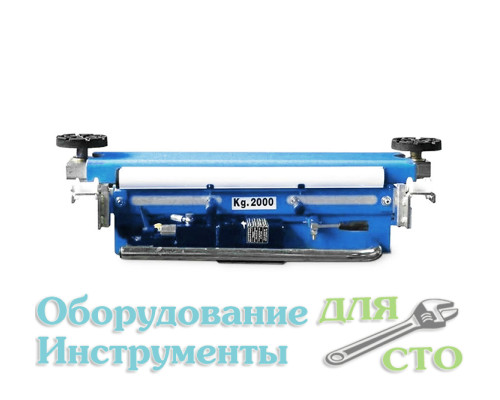 Траверса гидравлическая Oma 542.05 (грузоподъемность 2000 кг)