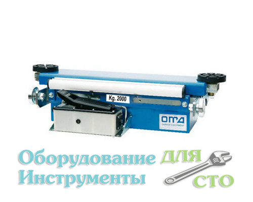 Траверса пневмогидравлическая Oma 542A.03 (грузоподъемность 2000 кг)