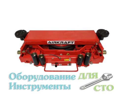 Траверса пневматическая ножничная усиленная Airkraft TPNU-420 (грузоподъемность 4200 кг)