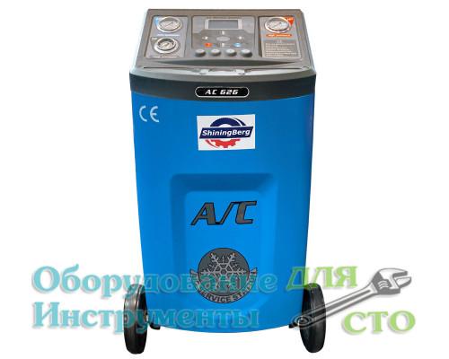 Установка для заправки автокондиционеров ShiningBerg AC626 (автоматическая)