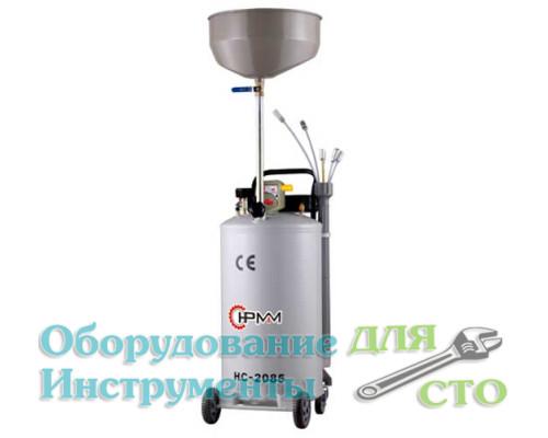 Установка для замены масла ShiningBerg HC-2085 (80 литров)
